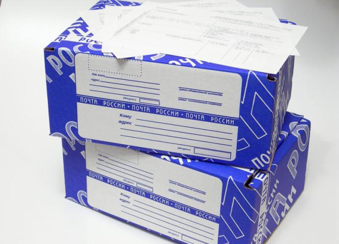 тематическое проверить посылку а потом расписатья за получение отметим, что помощью